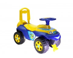 """A toy for driving """"MACHINE"""" 0142/R/04"""